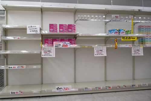Empty shelves in Japan because of the coronavirus.