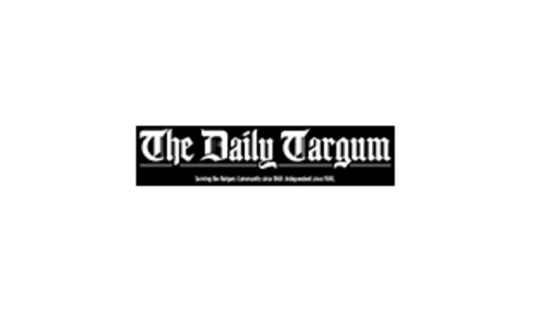 The Daily Targum