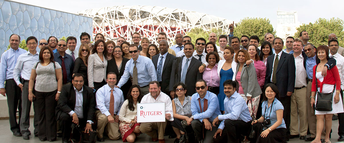 Rutgers Executive MBA students in China.